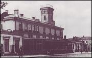 Cz�stochowa na Starej Fotografii